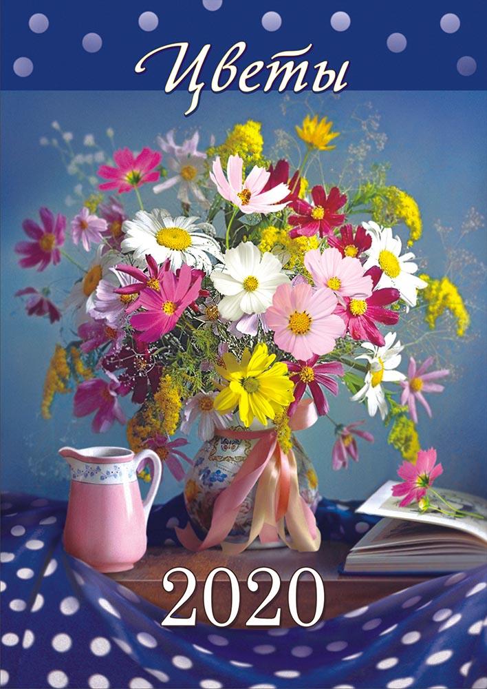 Календарь ригель большой на 2020 год, 336х476 мм Цветы РБ-20-012