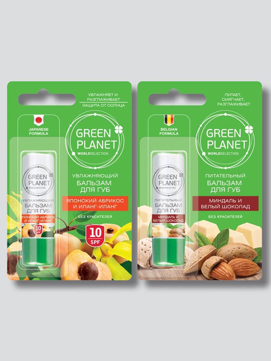 купить Бальзам для губ GREEN PLANET увлажняющий SPF 10 Японский абрикос и иланг-иланг + Бальзам для губ GREEN PLANET питательный Миндаль и белый шоколад дешево