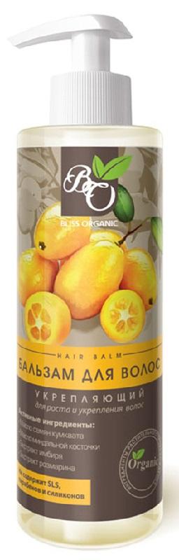 Бальзам для волос Bliss organic Укрепляющий для роста и укрепления волос, 200 мл набор для укрепления и роста волос 200 200 мл