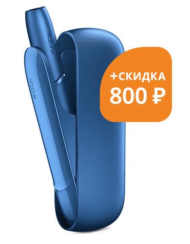 Система нагревания IQOS 3. 0, Blue IQOS