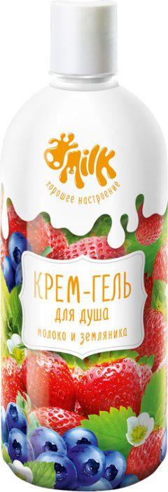 Крем-гель для душа Milk Молоко и земляника, 800 мл