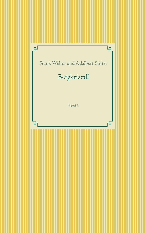 цены Frank Weber, Adalbert Stifter Bergkristall