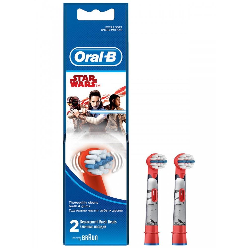 Насадка для зубных щеток ORAL-B Stages Kids EB10 Star Wars (2 шт)