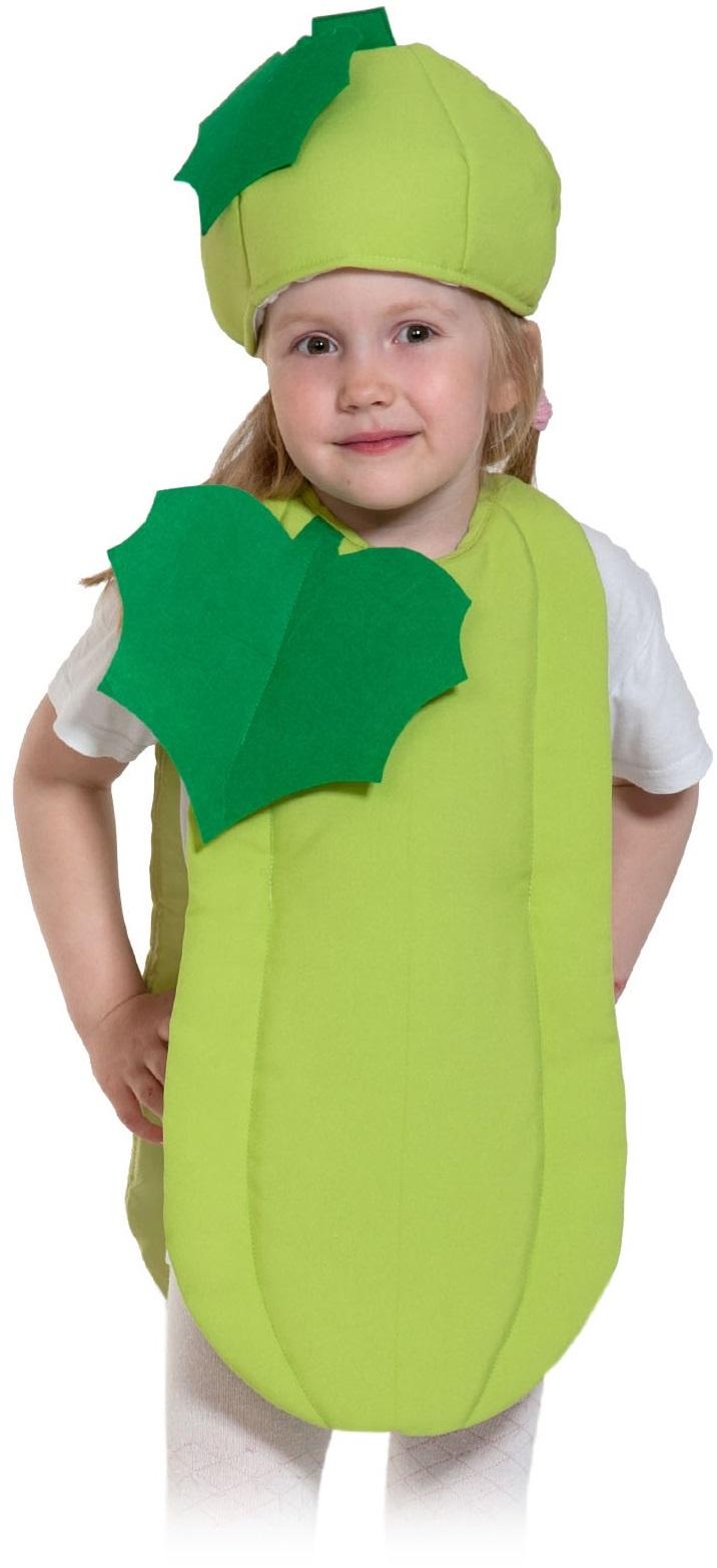 цены на Карнавалофф Карнавальный костюм Кабачок в интернет-магазинах