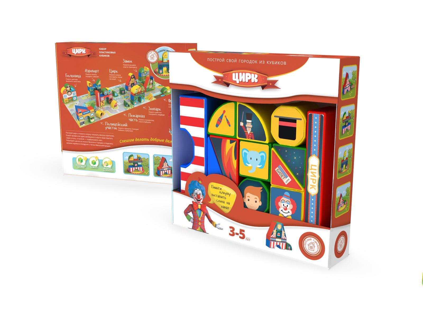 Пластиковые кубики Цирк набор наклеек melissa