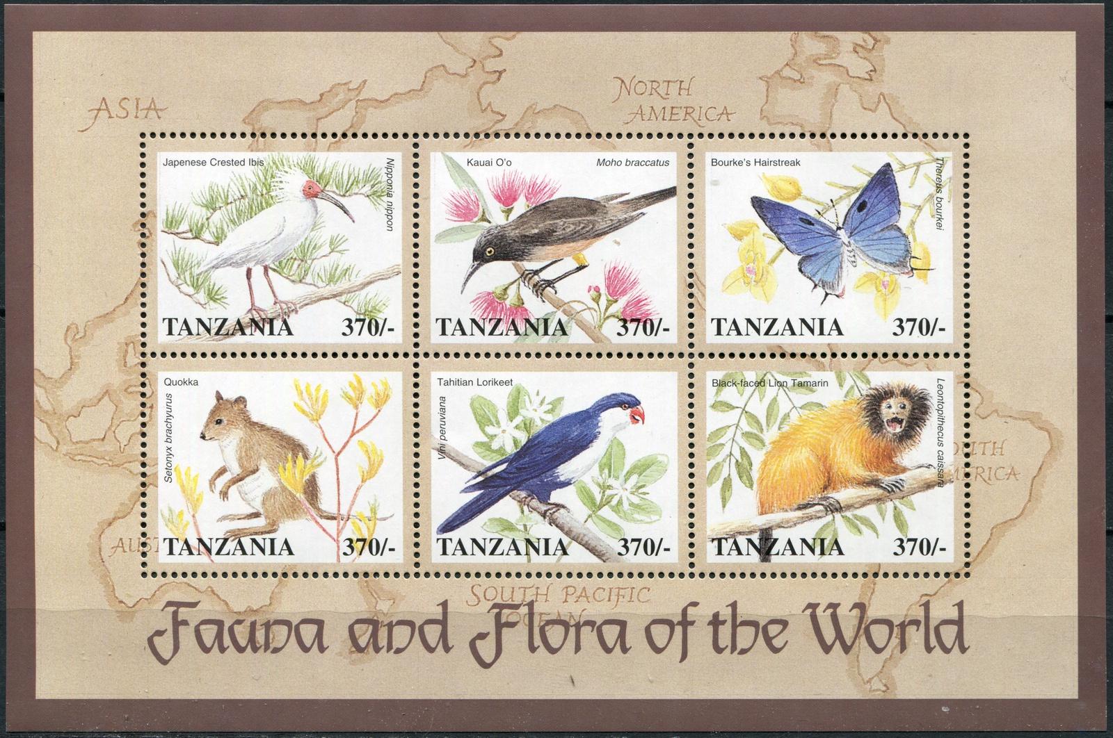 Танзания. 1998. Животные со всего мира (Малый лист. MNH OG) все цены