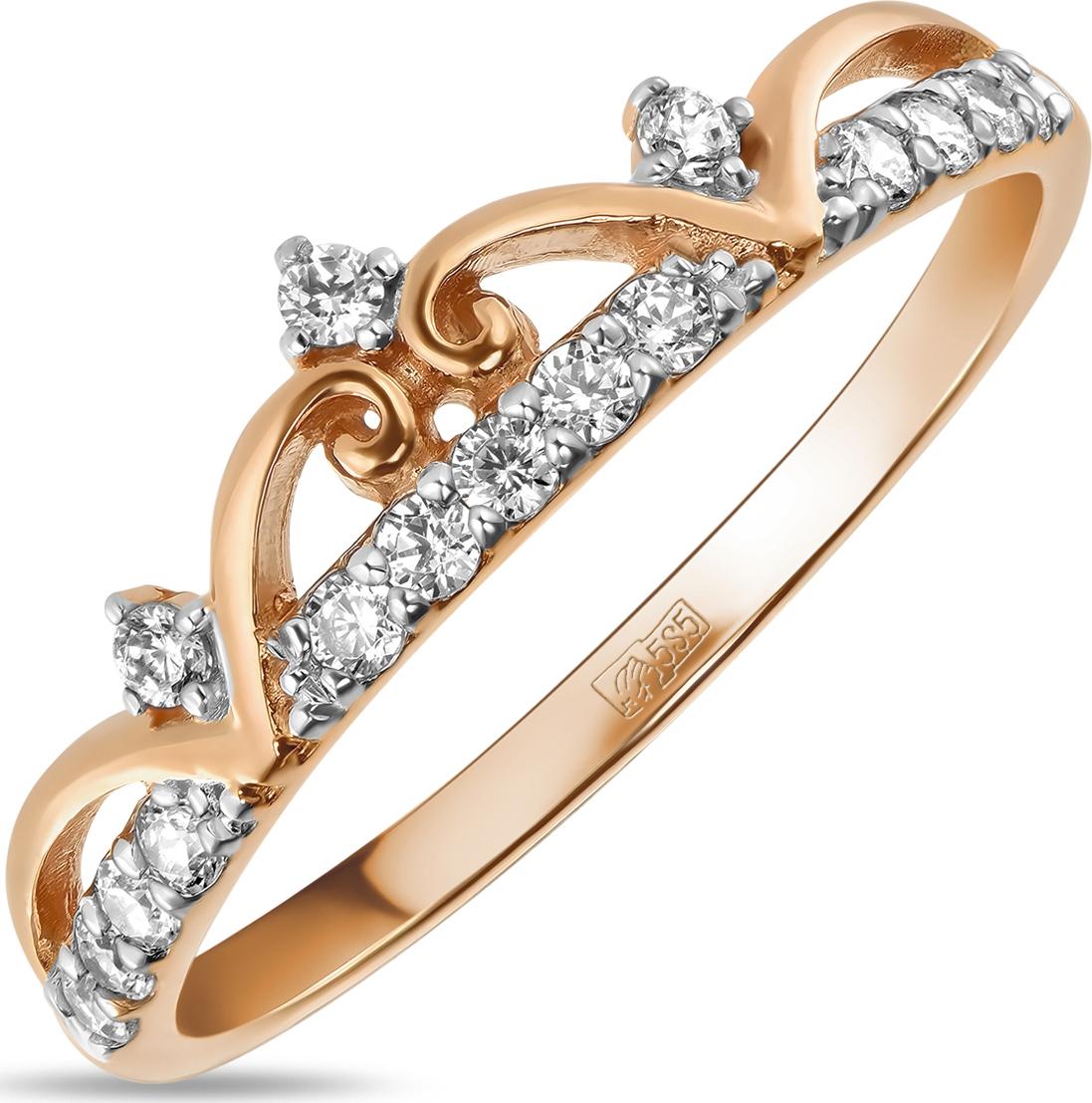 всей этой кольцо золотое картинка настоящее сми часто