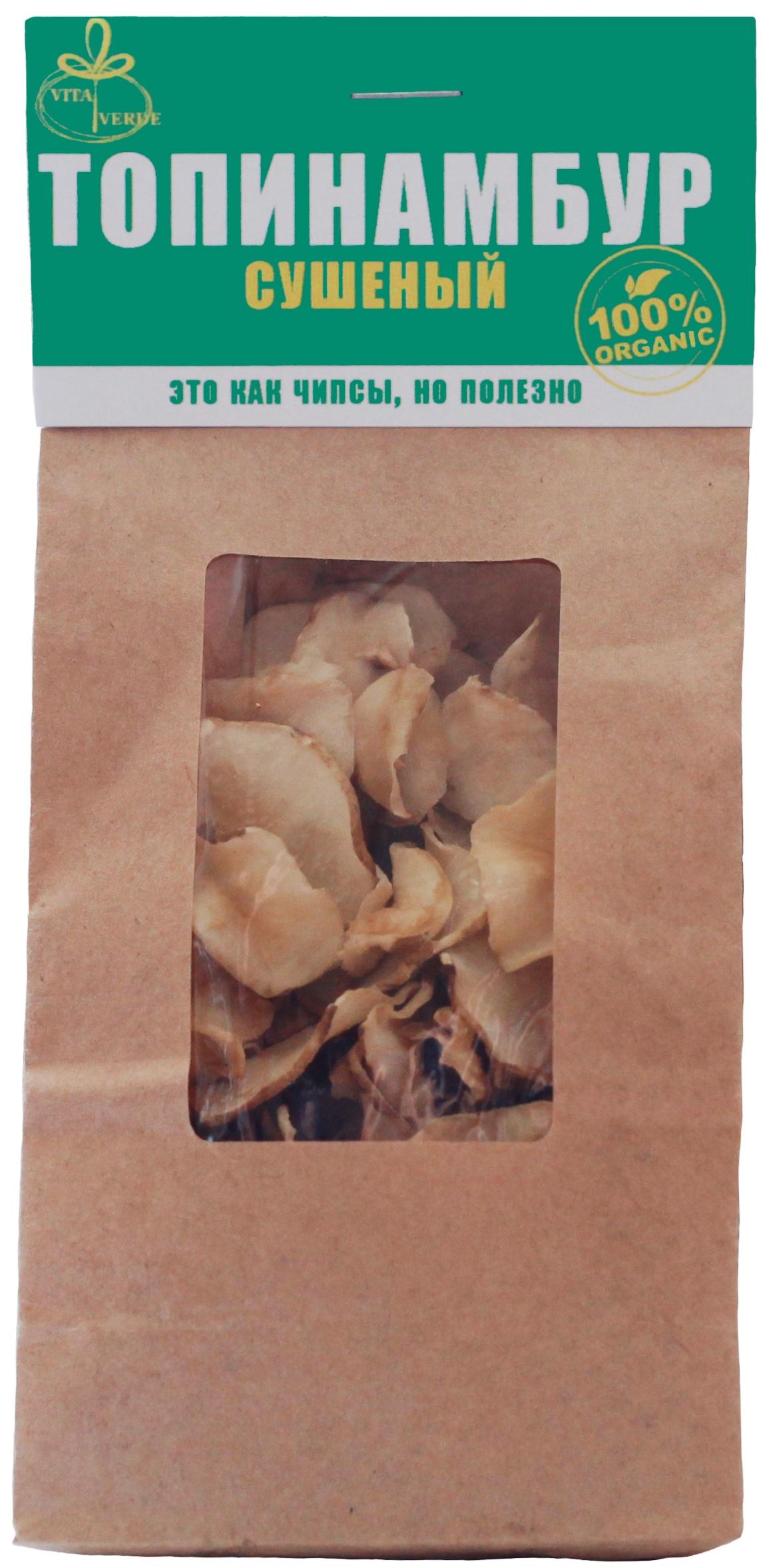 Топинамбур сушенный, Vita Verde, чипсы