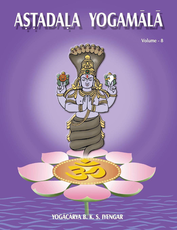 B.K.S. Iyengar Astadala Yogamala (Collected Works) Volume 8 стоимость