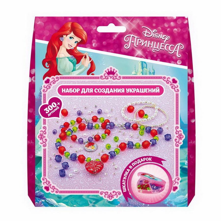 Подарочный набор для создания украшений Disney Ариэль