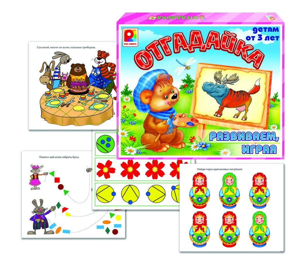 Настольная игра Отгадайка настольная игра радуга развивающая отгадайка