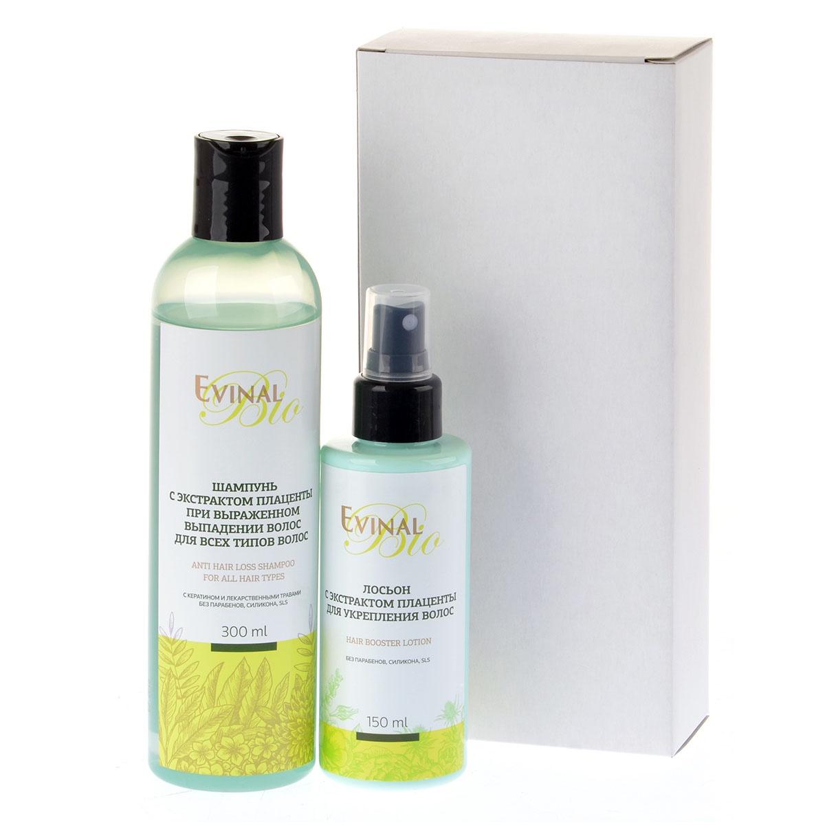 EVINAL-Набор для волос с экстрактом плаценты Шампунь при выраженном выпадении волос. 300мл. + Лосьон для укрепления волос. 150мл. для волос фаберлик