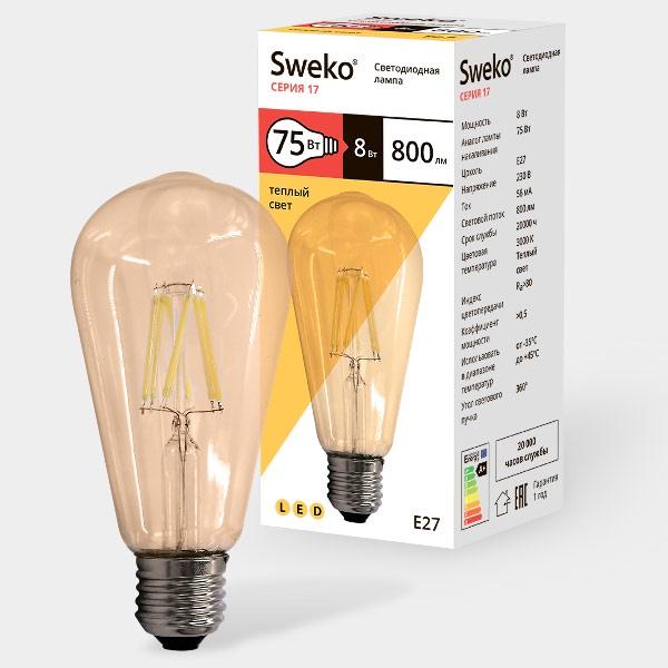 Лампочка Sweko 17LED-ST64-8W-230-3000K-E27-G, 3 штуки, Теплый свет 8 Вт, Светодиодная 1шт 40 вт e26 e27 st64 2300 к дерево лампа накаливания vintage эдисон лампочка 220 240v