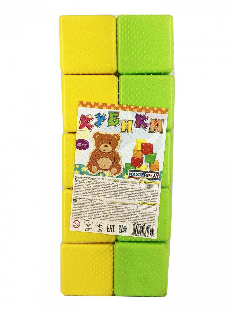 1-061 Набор кубиков, 88 мм, 20 шт/уп, Colorplast 1 061 набор кубиков 88 мм 20 шт уп colorplast