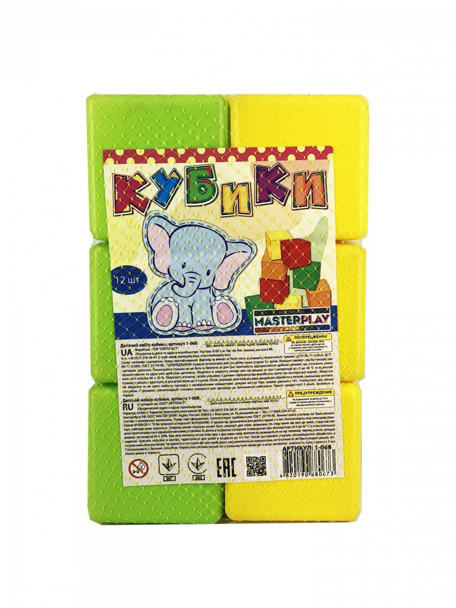 1-068 Набор кубиков, 88 мм, 12 шт/уп, Colorplast 1 061 набор кубиков 88 мм 20 шт уп colorplast
