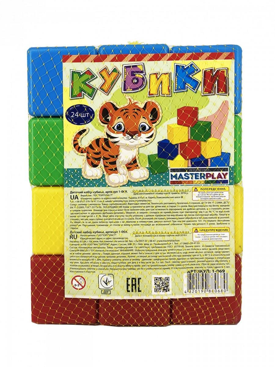 Набор кубиков, 60 мм, 24 шт/уп, Colorplast 1 061 набор кубиков 88 мм 20 шт уп colorplast
