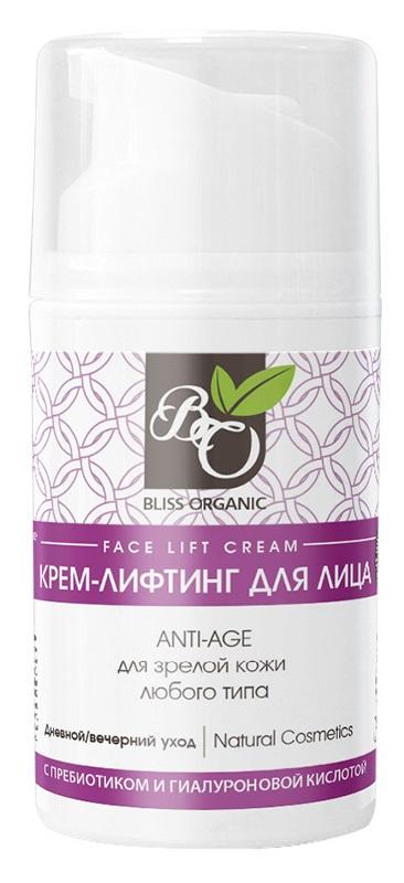 крем-лифтинг для лица Bliss organic
