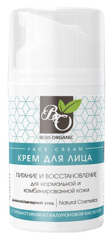 крем для лица Bliss organic