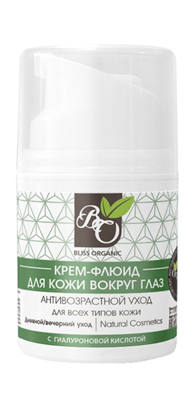 """крем-флюид для кожи вокруг глаз Bliss organic """"антивозрастной уход""""для всех типов кожи bliss organic, 30 мл"""