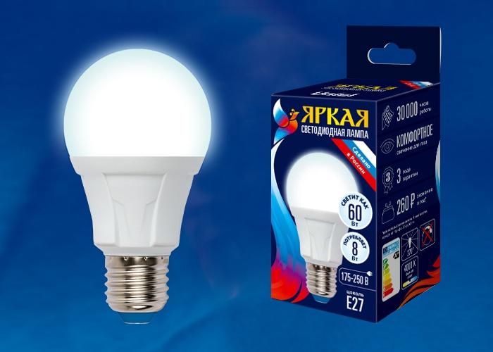Лампочка Uniel LED-A60 8W/NW/E27/FR, Нейтральный свет 8 Вт, Светодиодная лампа светодиодная шар volpe led a60 8w nw e27 fr dim o e27 8w 3000k