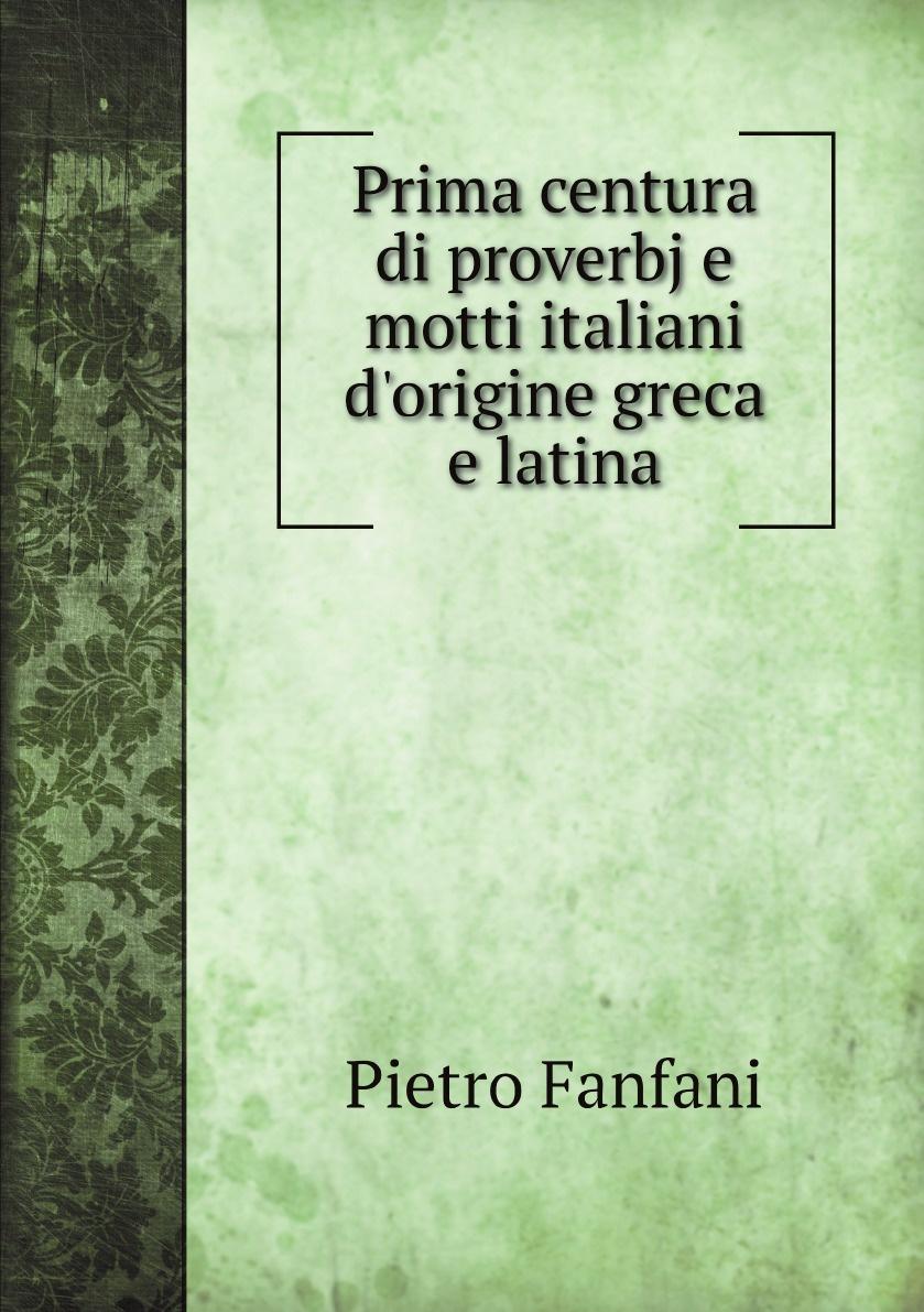 Fanfani Pietro Prima centura di proverbj e motti italiani d'origine greca e latina enrico vignati ritratto di famiglia