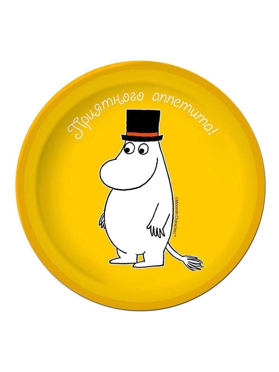 Одноразовая посуда Moomin Тарелка бумажная 230 мм (10 шт) moomin тарелка предок