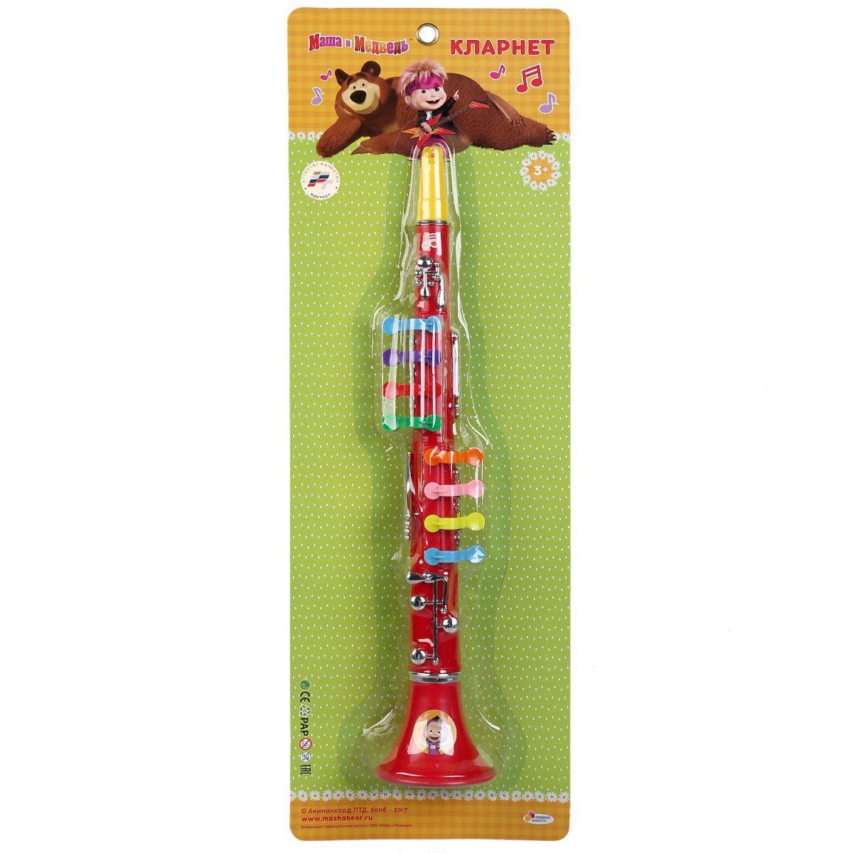 Музыкальная игрушка Играем вместе Кларнет Маша и Медведь