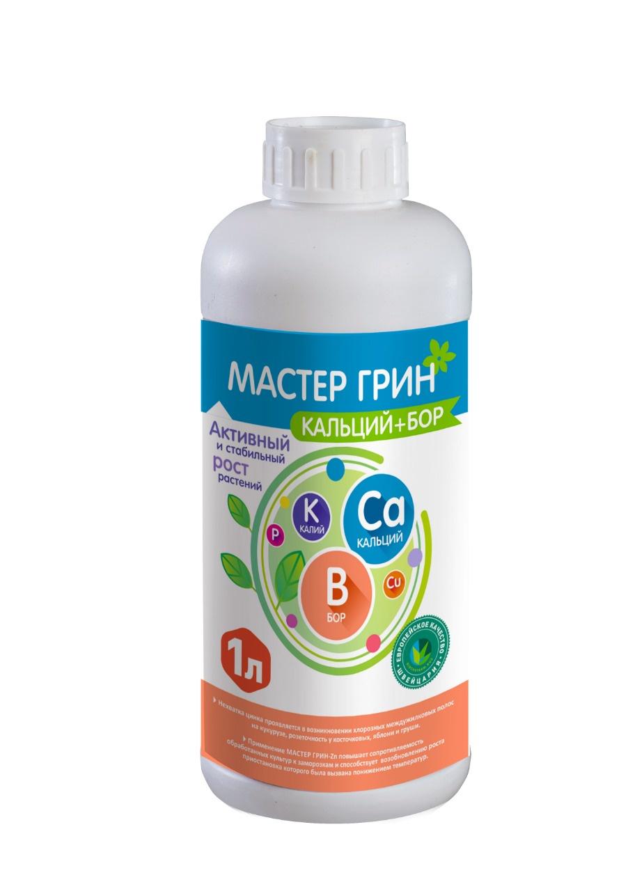 Удобрение Biochefarm МАСТЕР ГРИН К Кальций+Бор 1 л.