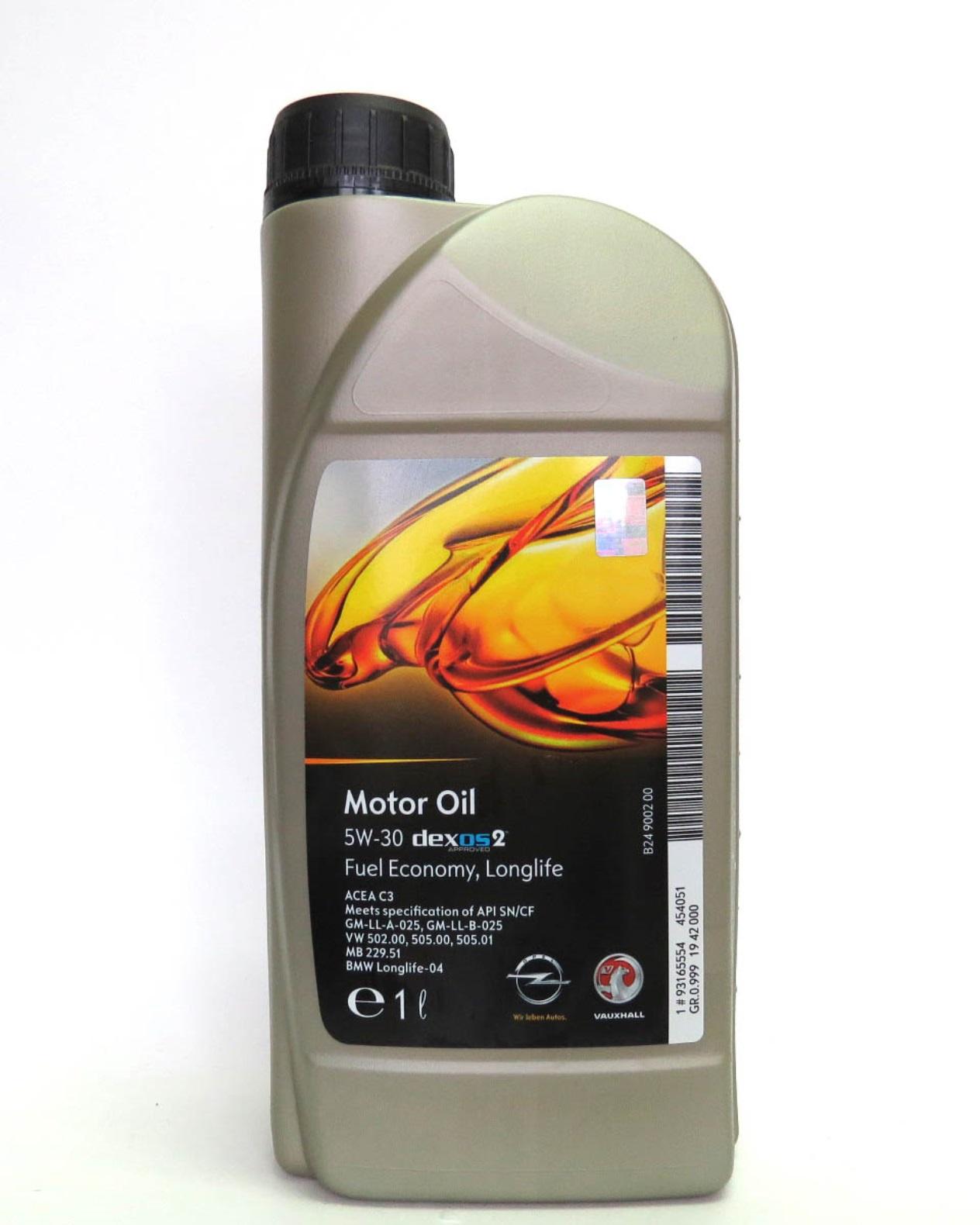 Масло GM Dexos2 5W-30 (1л)