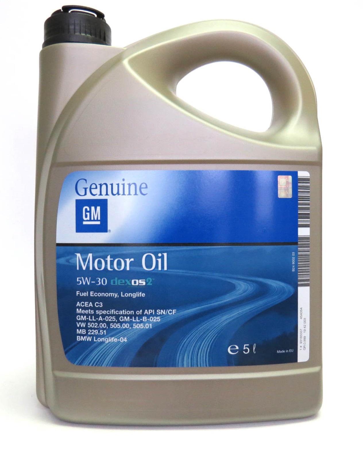 Масло GM Dexos2 5W-30 (5л)