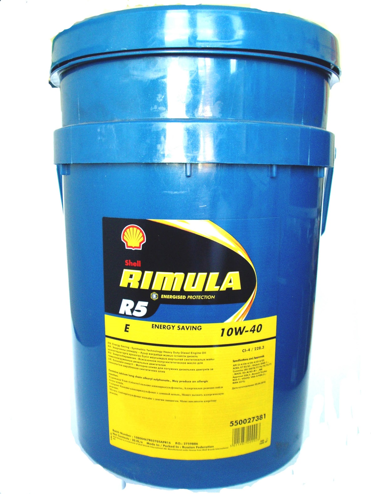 Масло SHELL RIMULA R5 E 10W-40 (20л)