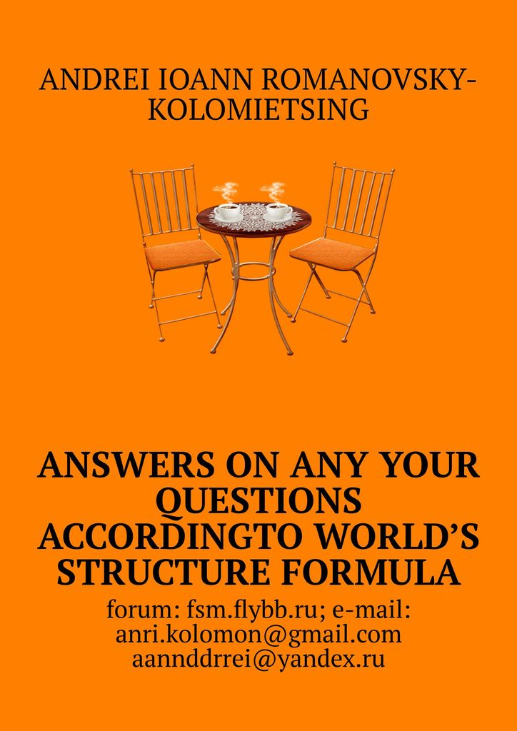 Andrei Romanovsky-Kolomietsing Answers on any your questions according to Worlds Structure Formula plumbing questions and answers pdf