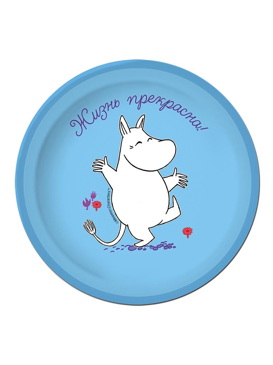 Одноразовая посуда Moomin Тарелка бумажная 180 мм (10 шт)