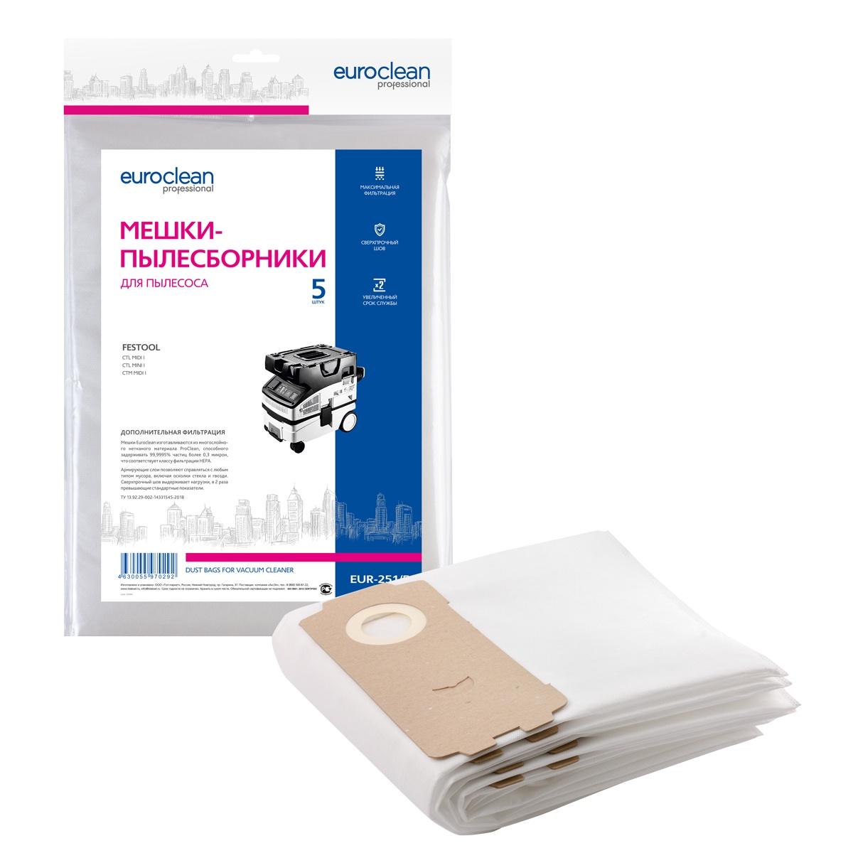 EUR-251/5 Мешки-пылесборники Euroclean синтетические для пылесоса, 5 шт