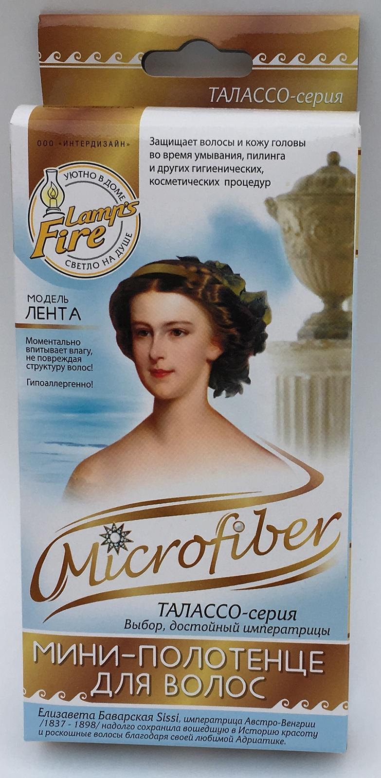 Мини-полотенце для волос Lamps Fire Лента