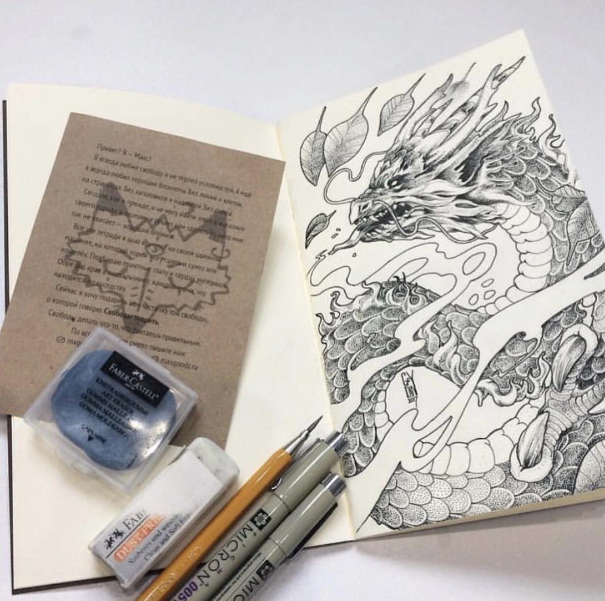 Скетчбук для графики и письма Classic Fox&Owl Maxgoodz Violet Описание: Мы выпустили наши блокноты...
