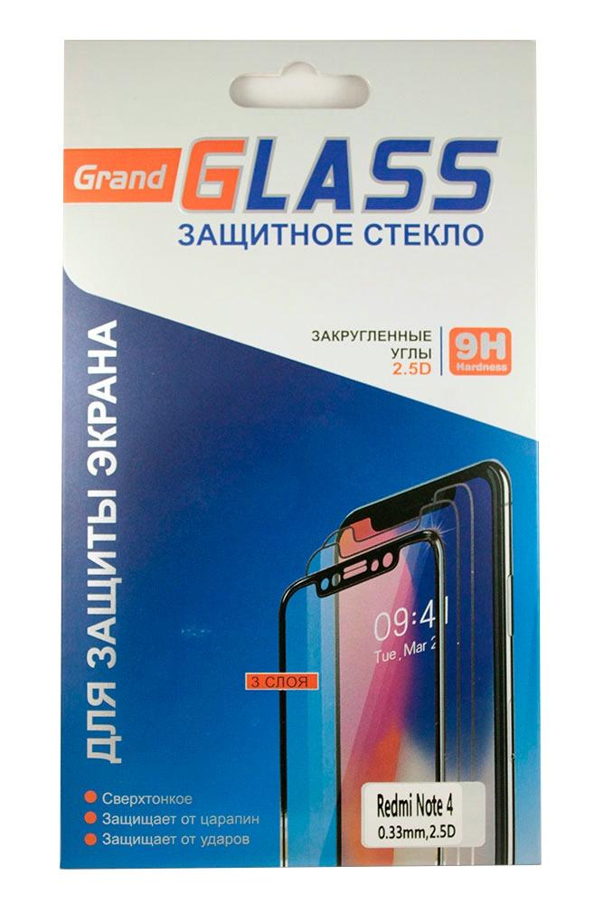Защитное стекло для Xiaomi Redmi Note 4 стоимость
