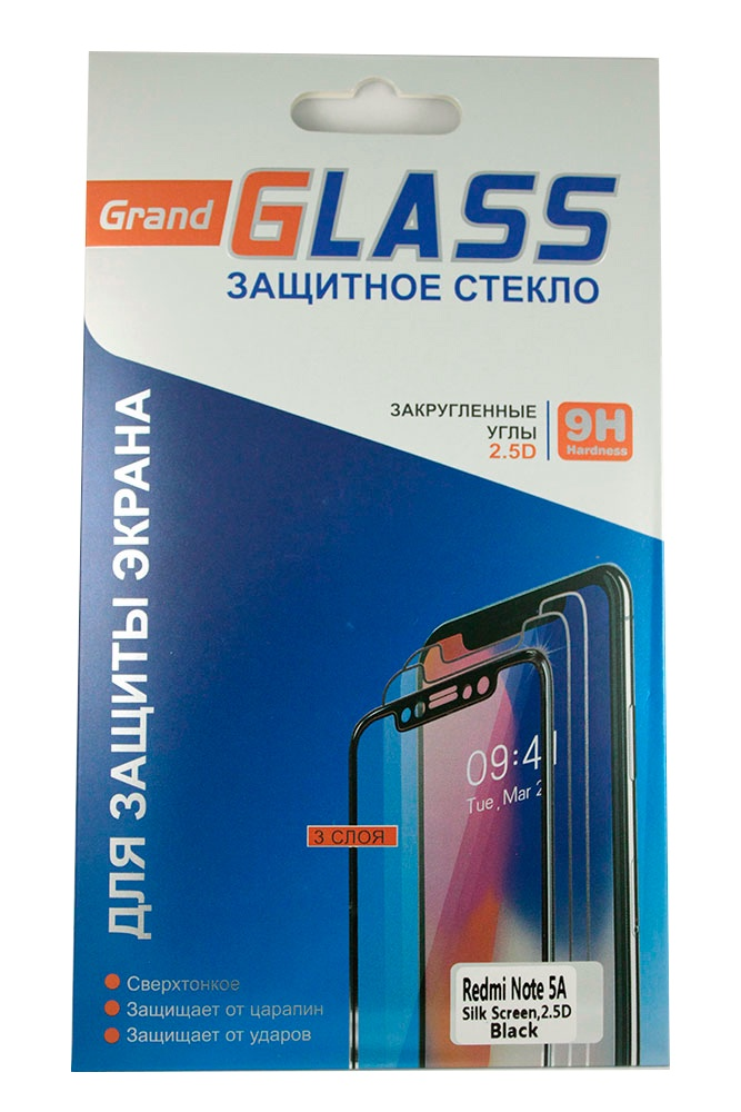 Защитное стекло Xiaomi Redmi Note 5A (черная рамка) perfeo защитное стекло xiaomi redmi note 5a белый 0 33мм 2 5d full screen asahi pf a4170