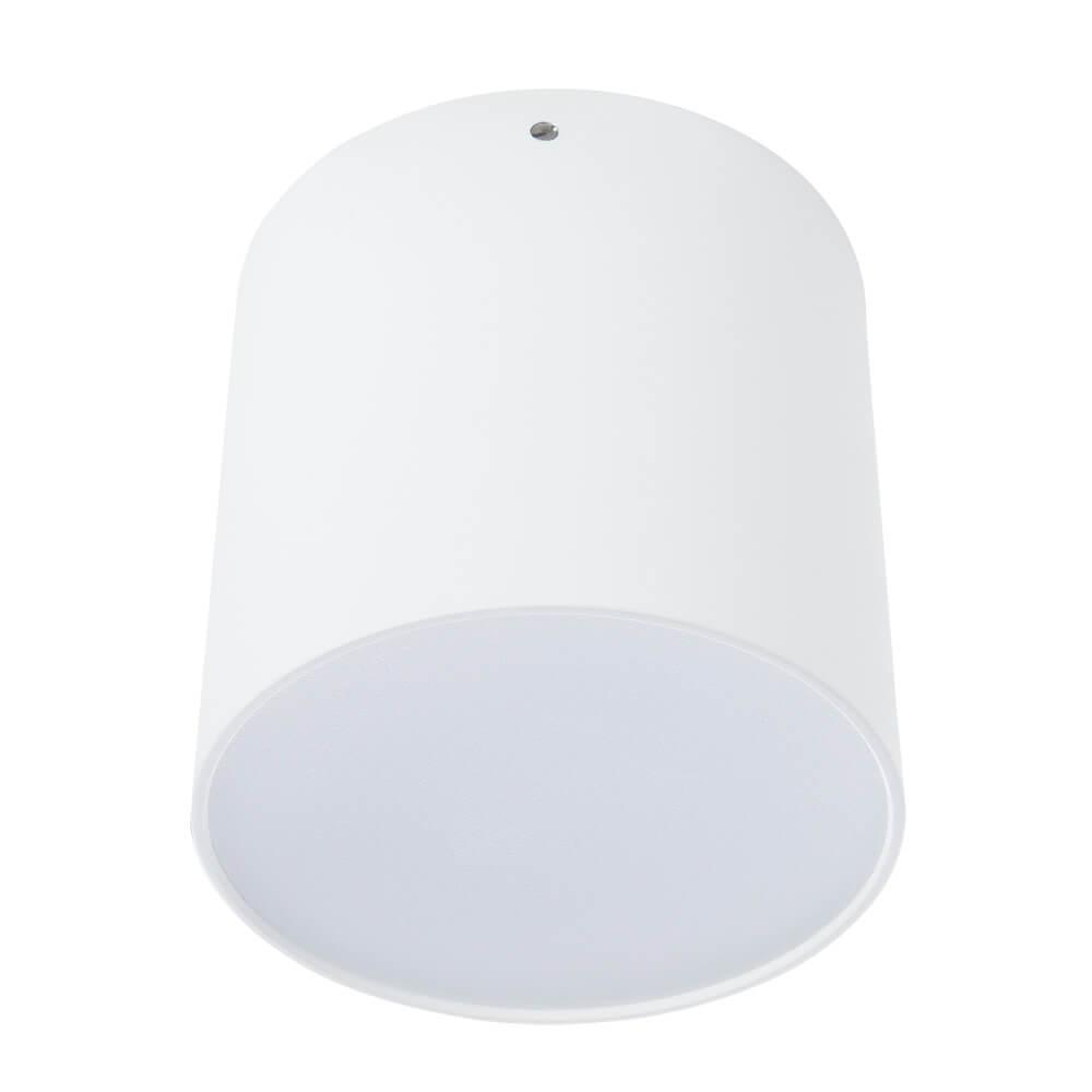 Накладной светильник Divinare 1465/03 PL-1, LED, 9 Вт divinare потолочный светильник divinare 1465 03 pl 1