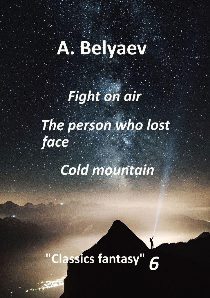 A. Belyaev Classics fantasy - 6 недорго, оригинальная цена