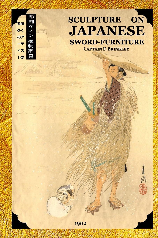 Captain F. Brinkley Sculpture on Japanese Sword-fittings meiji amino collagen