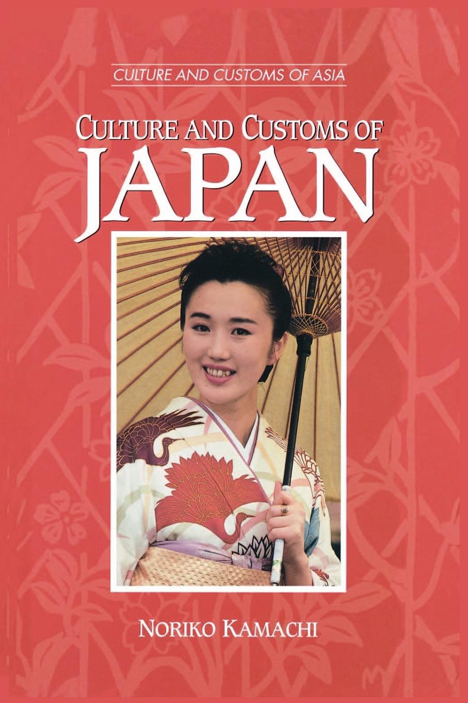 Noriko Kamachi Culture and Customs of Japan
