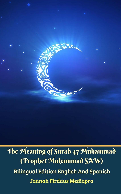 Jannah Firdaus Mediapro The Meaning of Surah 47 Muhammad (Prophet Muhammad SAW) From Holy Quran Bilingual Edition English And Spanish shaykh muhammad sadiq abadi akabir ka maqaam e tawazu