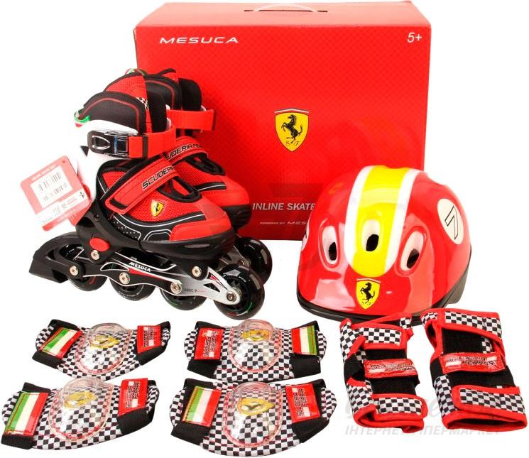 Комплект: Роликовые коньки+защита Ferrari