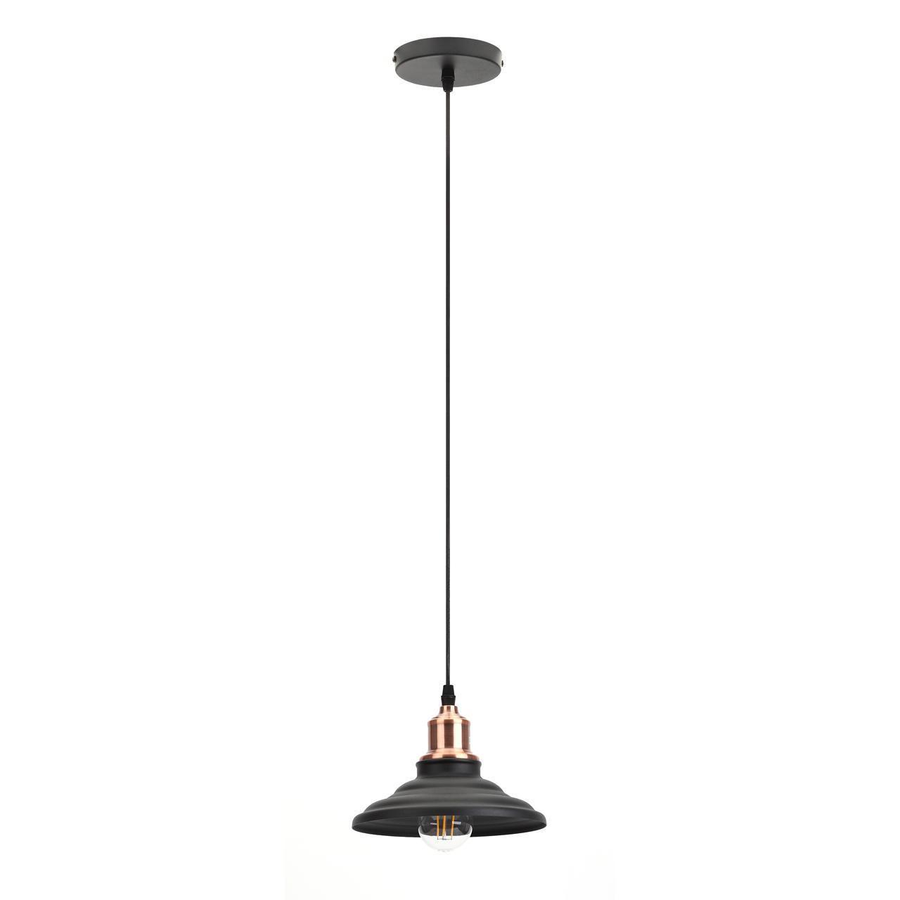 Подвесной светильник Эра PL4 BK/RC, E27, 60 Вт