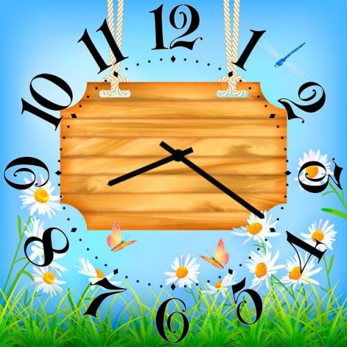 Настенные часы Kitch Clock 4502777
