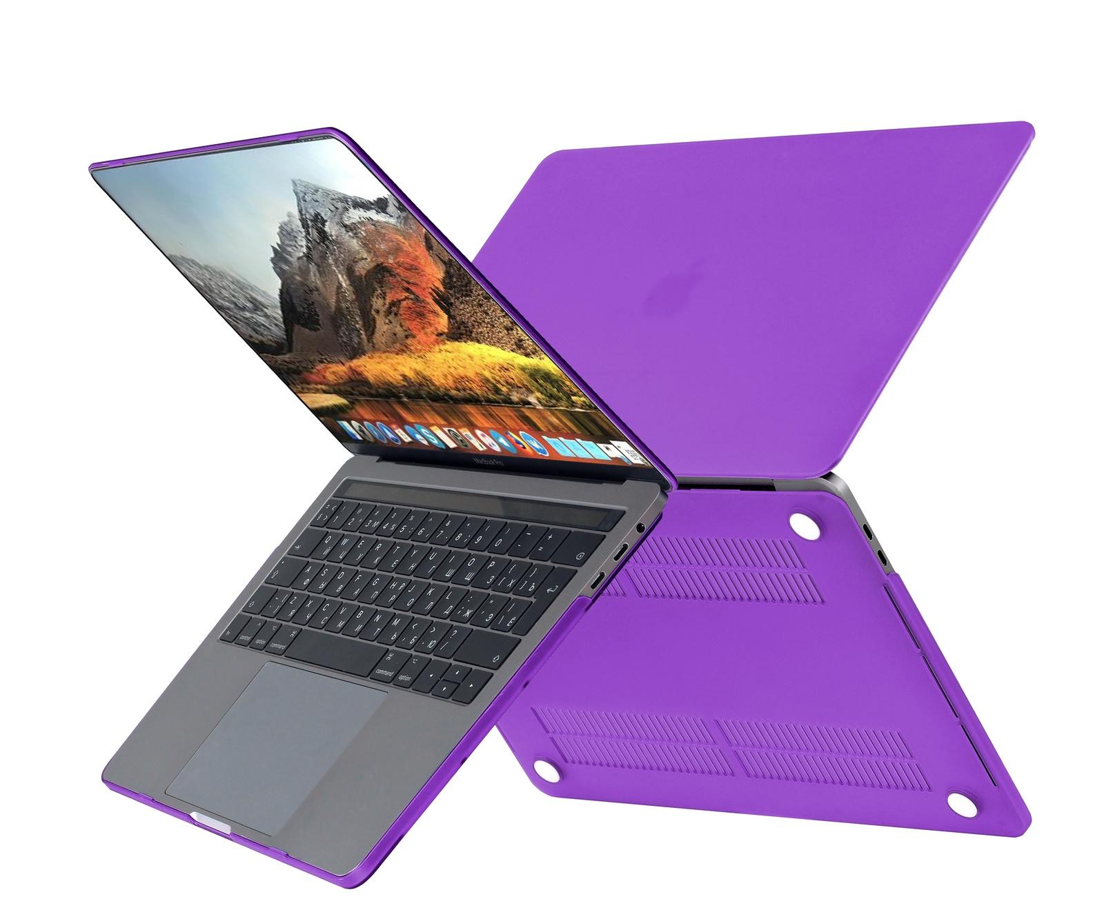Чехол HardShell Case для Macbook 12, сиреневый