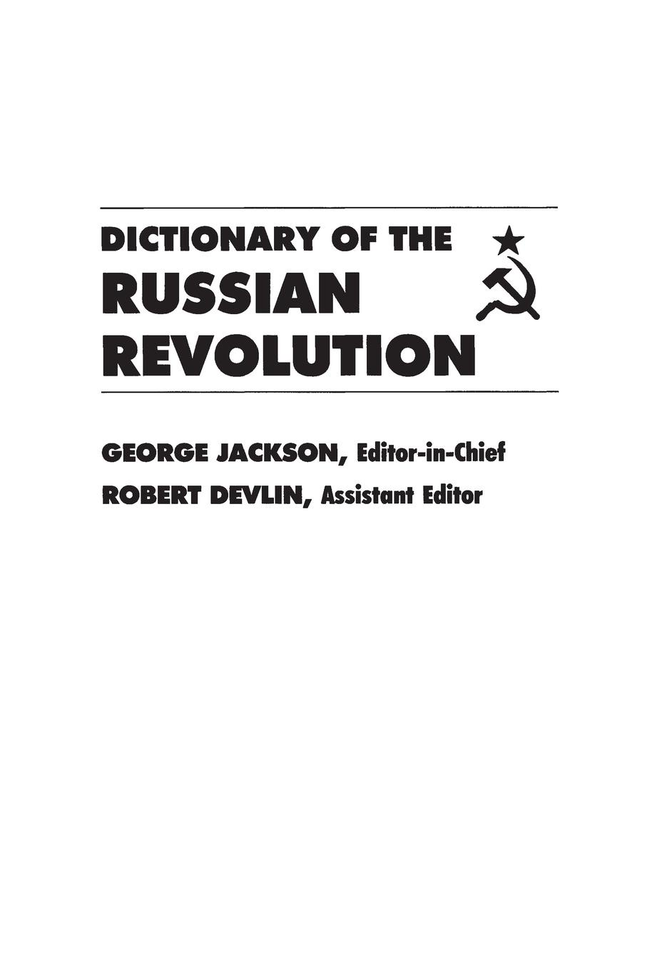 Dictionary of the Russian Revolution стоимость