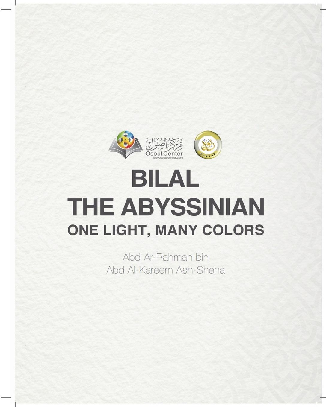 Osoul Center Bilal the Abyssinian One Light, Many Colors шапка bilal a0101