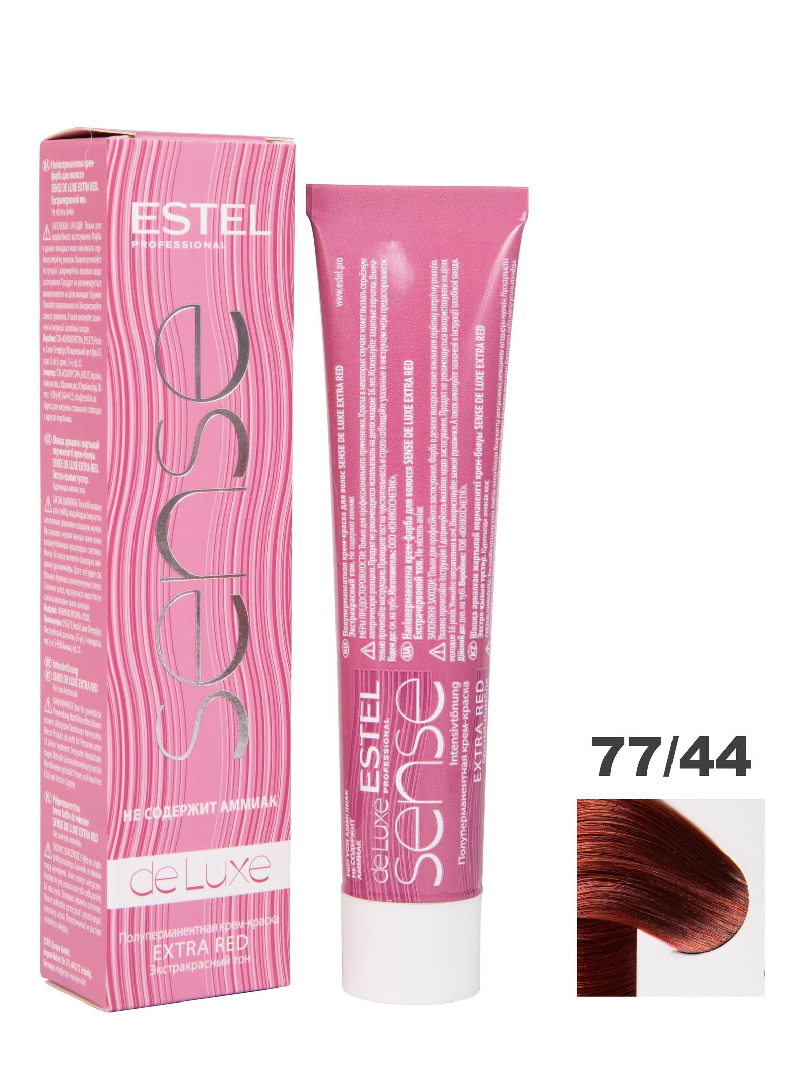 Фото - Крем-краска SENSE DE LUXE EXTRA RED для окрашивания волос ESTEL PROFESSIONAL 77/44 русый медный интенсивный 60 мл estel крем краска без аммиака sense de luxe 5 4 светлый шатен медный 60 мл